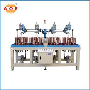 25 Spindle Carrier High Speed Braiding Machine