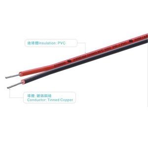 UL2468 300V 80℃  XLPE/PVC wire  MES0092