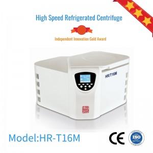 HR/T16M Table type High Speed Refrigeated centrifuge,Lab centrifuge machine