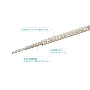 UL5128 300V 450℃  UL/cUL certificated wire  MES0180
