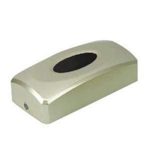 JXG-PB012-1  Paper Box
