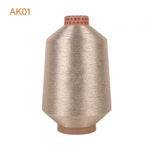 AK01 Metallic Yarn