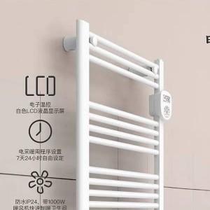 ETC01-17 Electric Towel Drying Rack